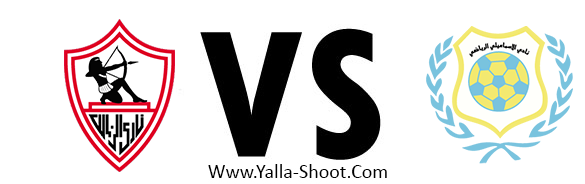 -al-ismaily-vs-al-zamalek