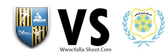 -al-ismaily-vs-arab-contractors