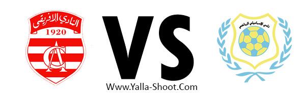-al-ismaily-vs-club-africain