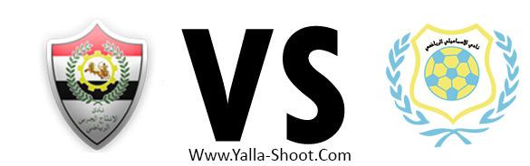 -al-ismaily-vs-el-dakhleyah