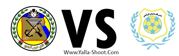 -al-ismaily-vs-haras-el-hedoud