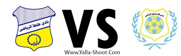 -al-ismaily-vs-tanta