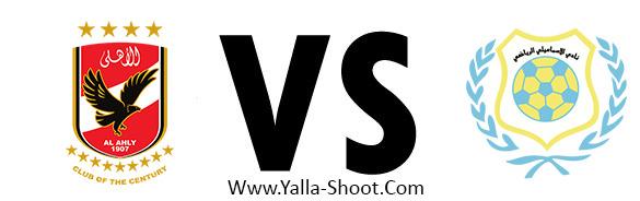 -ismaily-vs-al-ahly