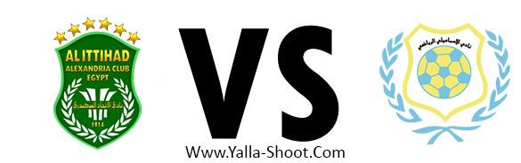 -ismaily-vs-al-ettehad
