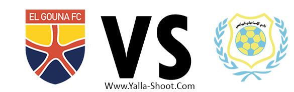 -ismaily-vs-al-gounah