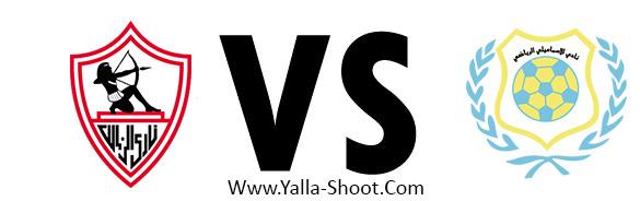 -ismaily-vs-al-zamalek