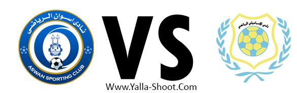 -ismaily-vs-aswan
