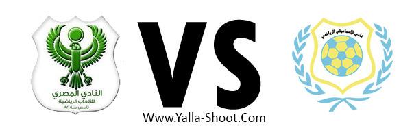 -ismaily-vs-el-masry
