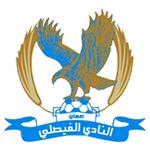 الفيصلي الأردني