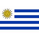 مشاهدة مباراة أوروجواي واليابان بث مباشر 21-06-2019 كوبا أمريكا 2019