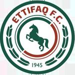 مشاهدة مباراة الاهلي والاتفاق بث مباشر 31-08-2019 الدوري السعودي