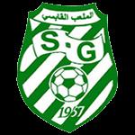 مشاهدة مباراة الملعب القابسي والنجم الرياضي الساحلي بث مباشر 06-06-2019 كأس تونس