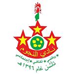 النجوم السعودي