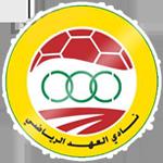 مشاهدة مباراة الاتحاد والعهد بث مباشر 31-08-2019 البطولة العربية للأندية