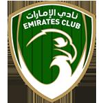 نادي الإمارات