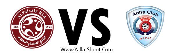 abha-vs-al-faisaly
