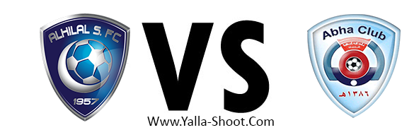 abha-vs-al-hilal