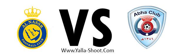 abha-vs-al-nasr
