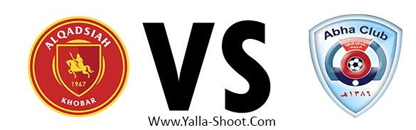 abha-vs-al-qadisiyah