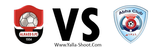 abha-vs-al-raed