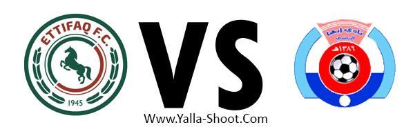 abha-vs-alettifaq