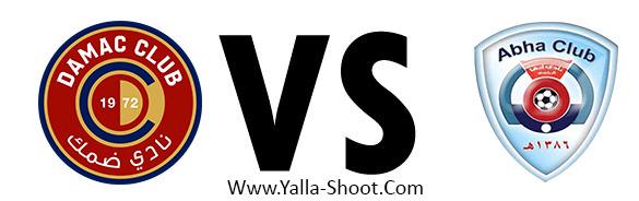 abha-vs-damac