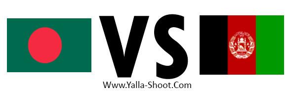 afghanistan-vs-bangladesh