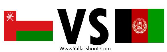 afghanistan-vs-oman