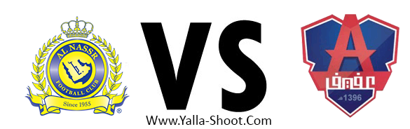 afif-vs-alnasr