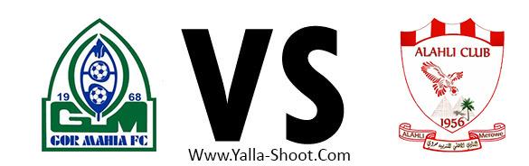 ahli-marawi-vs-gor-mahia