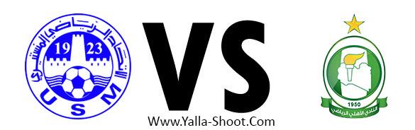 ahly-traplos-vs-us-monastir
