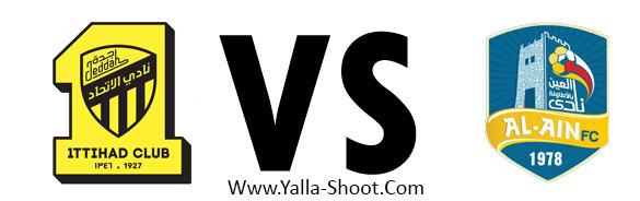 ain-fc-vs-al-ittihad