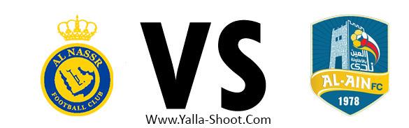 ain-fc-vs-al-nasr