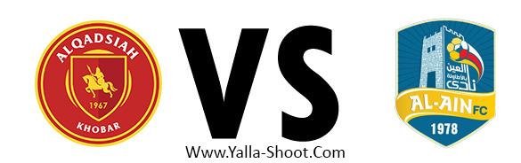 ain-fc-vs-al-qadisiyah
