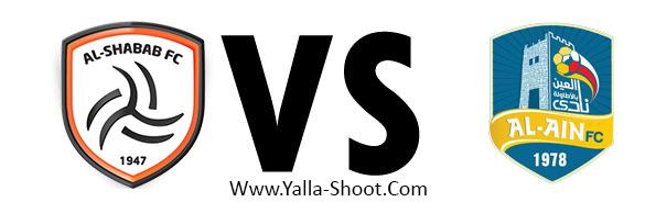 ain-fc-vs-al-shabab
