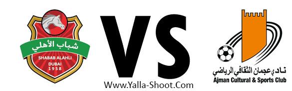 ajman-vs-al-ahly