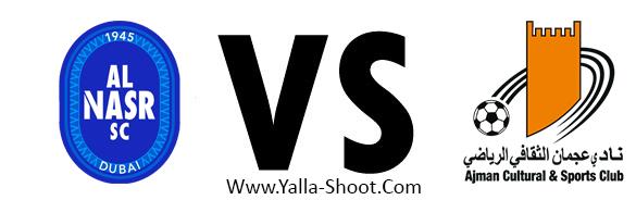 ajman-vs-al-nasr