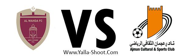 ajman-vs-al-wehda