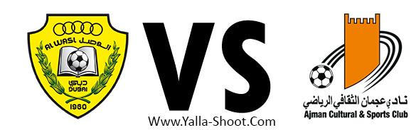 ajman-vs-alwasl