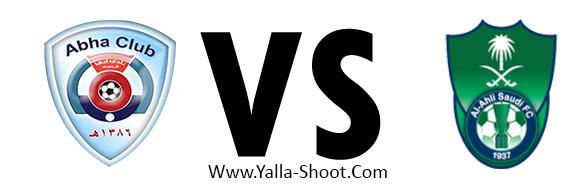 al-ahly-vs-abha