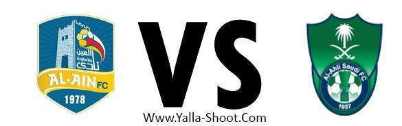 al-ahly-vs-ain-fc