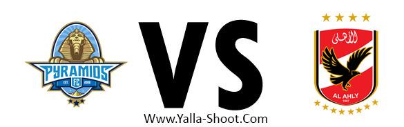 al-ahly-vs-al-ahram-fc