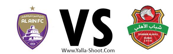 al-ahly-vs-al-ain