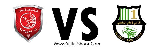 al-ahly-vs-al-duhail