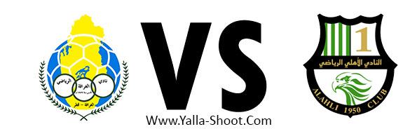 al-ahly-vs-al-garrafa