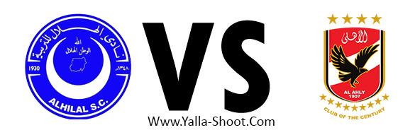 al-ahly-vs-al-hilal
