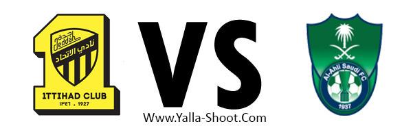 al-ahly-vs-al-ittihad