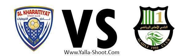 al-ahly-vs-al-khuraitiat
