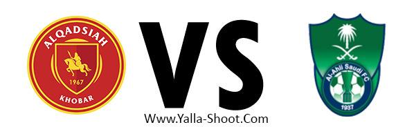 al-ahly-vs-al-qadisiyah