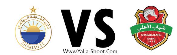 al-ahly-vs-al-sharjah